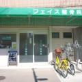 6月より新大宮店の土曜日の営業時間が変わります。